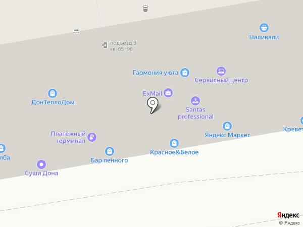 Татьяна на карте Ростова-на-Дону