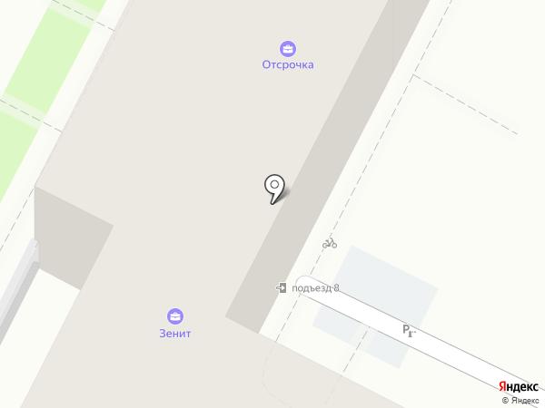 Компания по страхованию и оформлению купли-продажи автомобилей на карте Ростова-на-Дону