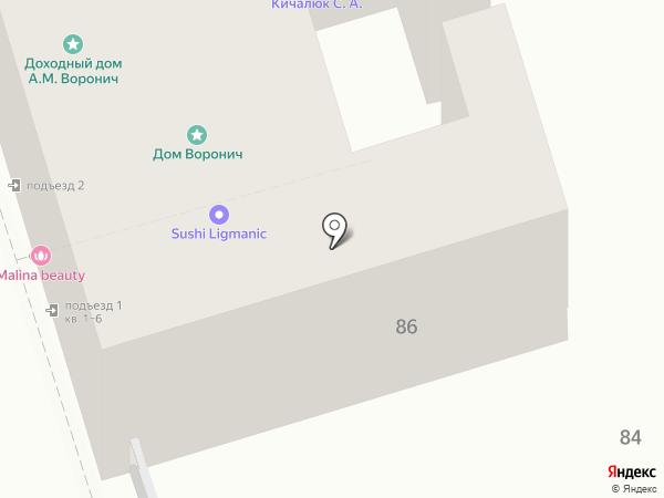 НЕГАТИВ на карте Ростова-на-Дону