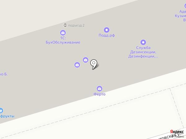 Коралловый клуб на карте Ростова-на-Дону