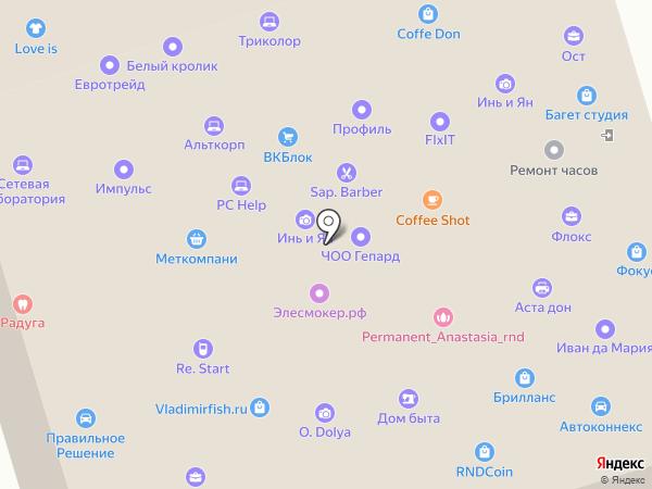 Апельсин на карте Ростова-на-Дону