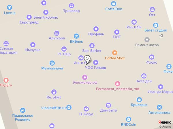 Лидер на карте Ростова-на-Дону