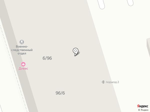 Военный следственный отдел Следственного Комитета РФ по Ростовскому гарнизону на карте Ростова-на-Дону
