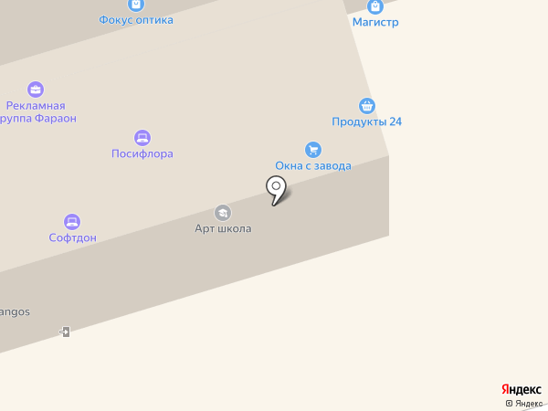 АКБ Енисей, ПАО на карте Ростова-на-Дону
