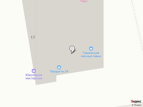 Марина на карте Ростова-на-Дону
