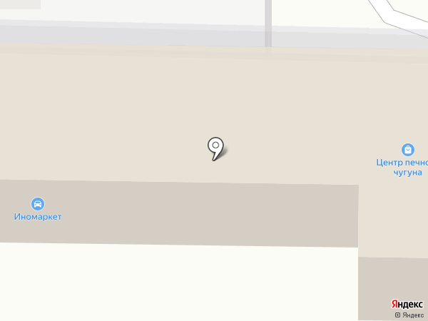 Ростовский Центр Экспертизы на карте Ростова-на-Дону