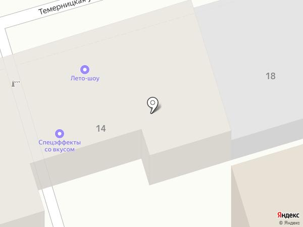 КоП на карте Ростова-на-Дону
