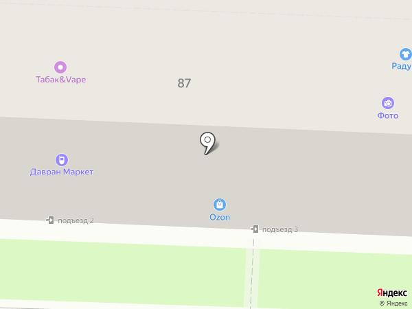 Мир сумок на карте Ростова-на-Дону