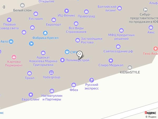 Союз застройщиков Дона на карте Ростова-на-Дону