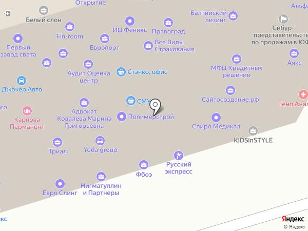 Yode Group на карте Ростова-на-Дону