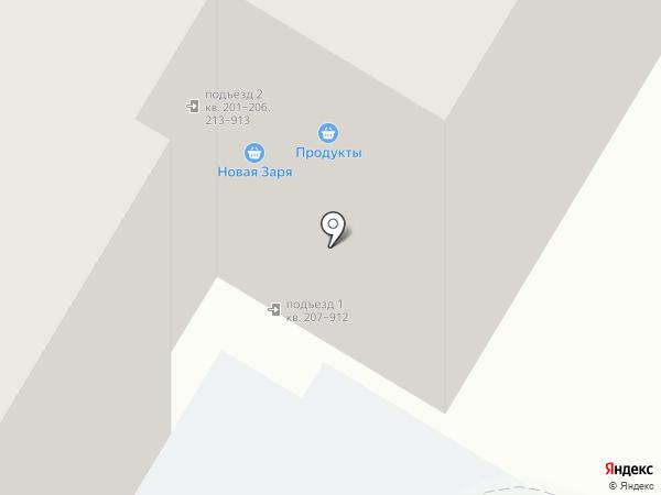 Новая заря на карте Ростова-на-Дону