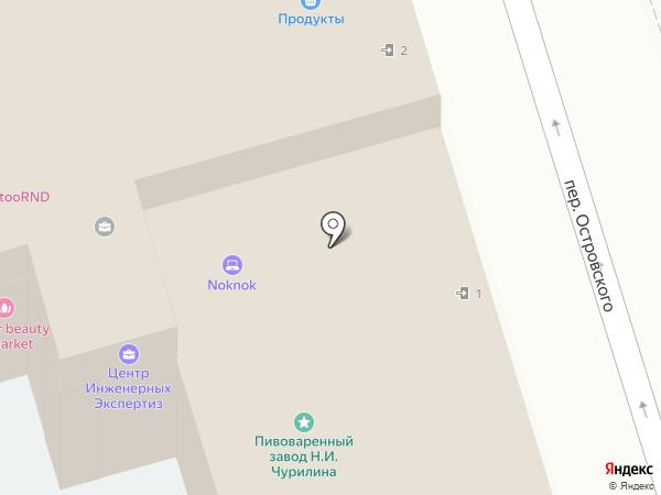 Эспрессо-Сервис на карте Ростова-на-Дону