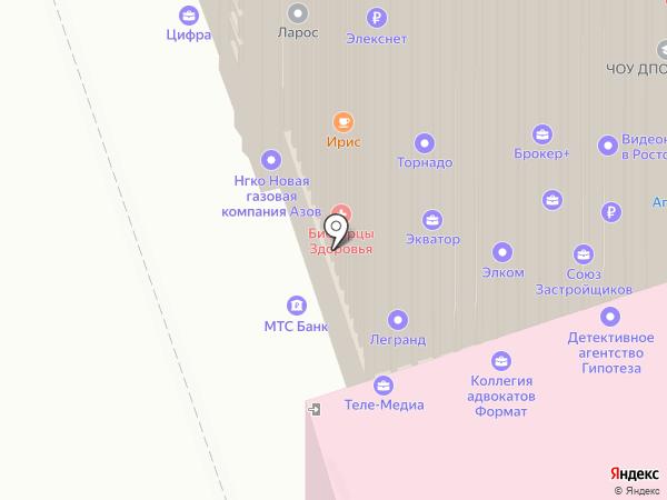 ЦентрКонсалт на карте Ростова-на-Дону
