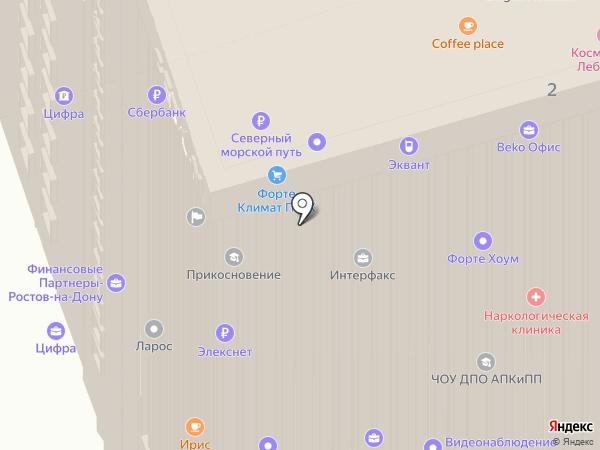 Служба бесплатной юридической помощи на карте Ростова-на-Дону
