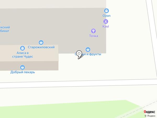 Старожиловский молочный комбинат на карте Рязани