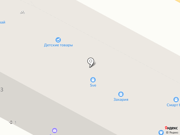 Сервисный центр на карте Рязани