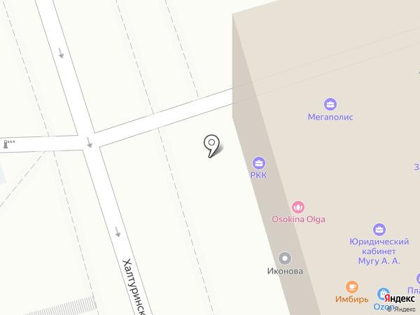 Центр экономических и правовых экспертиз на карте Ростова-на-Дону