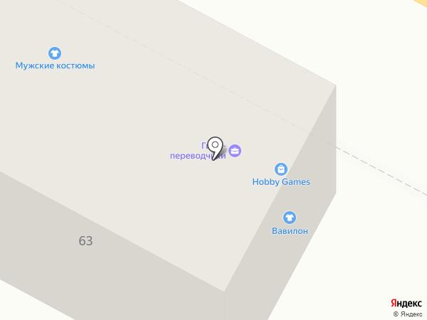 Играй на карте Рязани