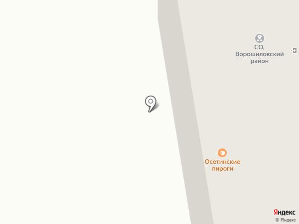 Колибри на карте Ростова-на-Дону