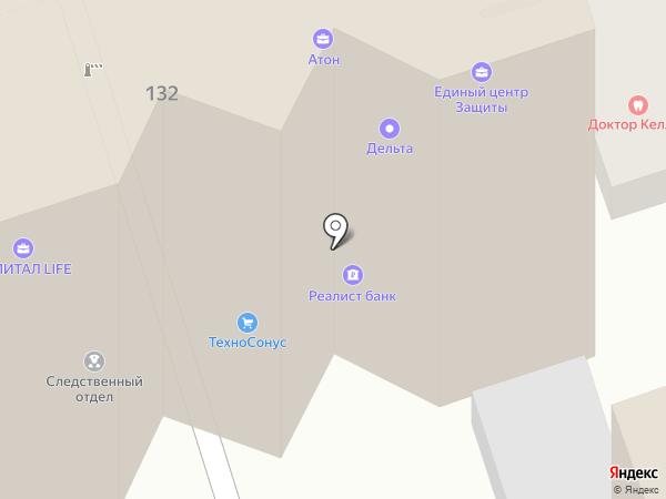 Центр технической безопасности на карте Ростова-на-Дону