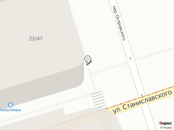 Магазин канцелярских товаров на карте Ростова-на-Дону
