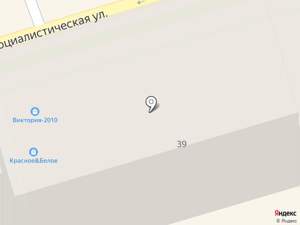 Виктория-2010 на карте Ростова-на-Дону