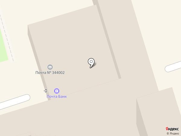 Почтовое отделение №2 на карте Ростова-на-Дону