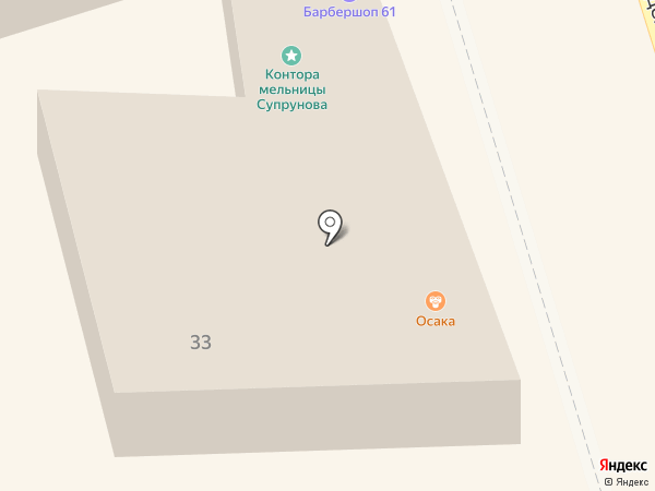 Осака на карте Ростова-на-Дону