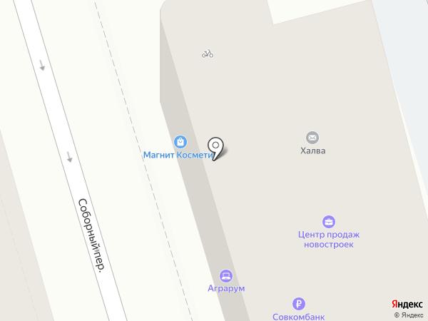 Центр продаж новостроек на карте Ростова-на-Дону