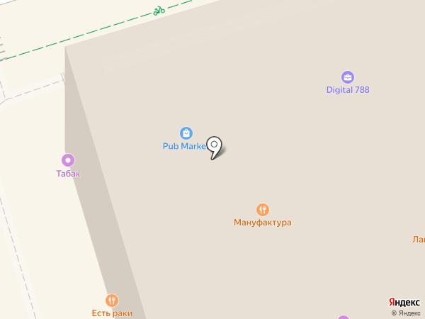 V RIO на карте Ростова-на-Дону