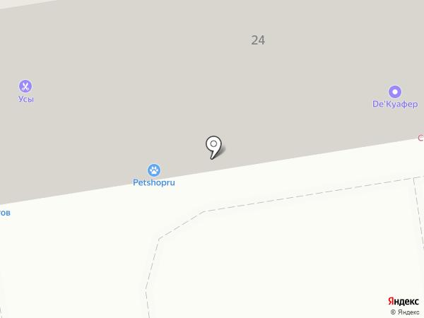 Я вижу тебя на карте Ростова-на-Дону