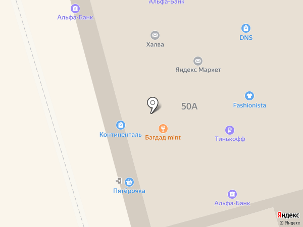 Арома бар на карте Ростова-на-Дону