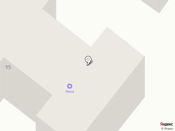 АККА на карте Сочи