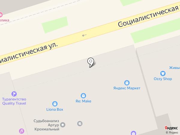 Beauty People на карте Ростова-на-Дону