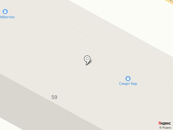 Магазин кожгалантереи на карте Рязани
