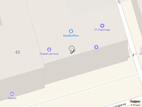 Cheese Photo на карте Ростова-на-Дону