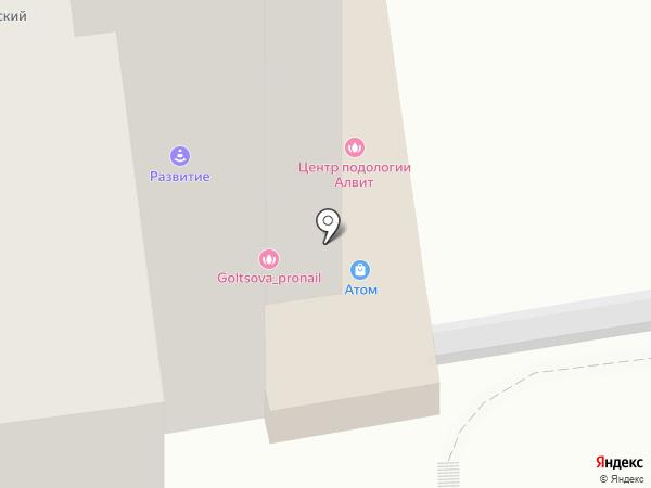 Астата на карте Ростова-на-Дону