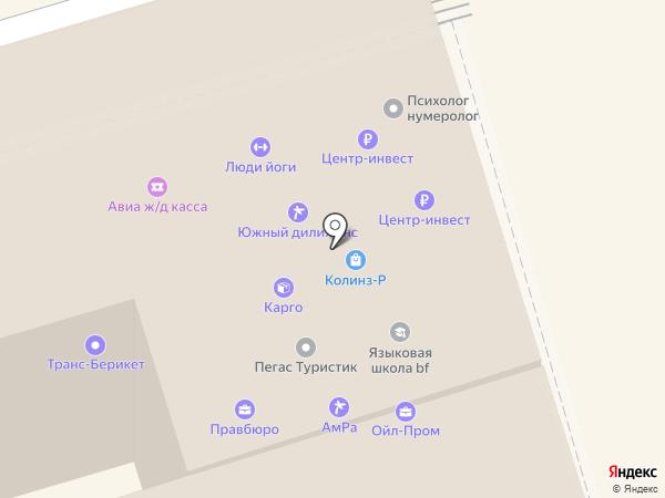Колинз-Р на карте Ростова-на-Дону
