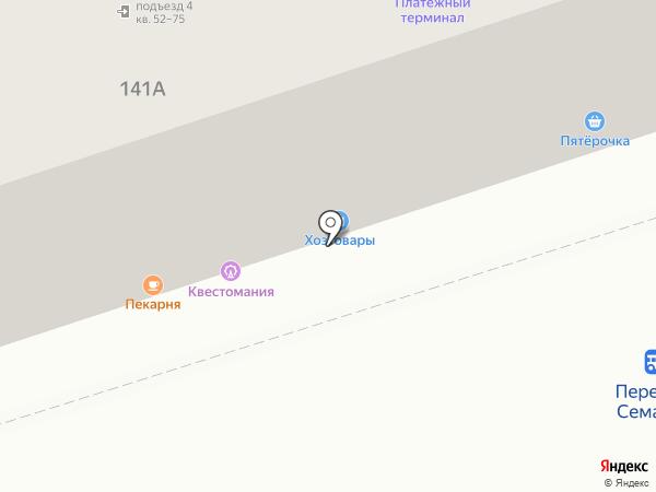 Клаустрофобия на карте Ростова-на-Дону