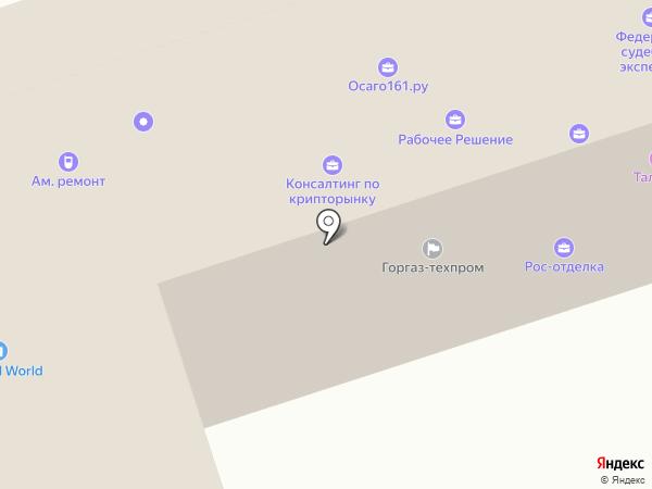 ЛенаТур на карте Ростова-на-Дону