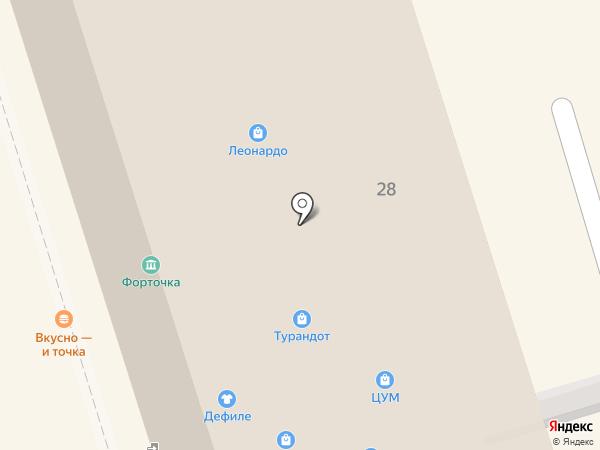 Магазин товаров для фитнеса на карте Ростова-на-Дону