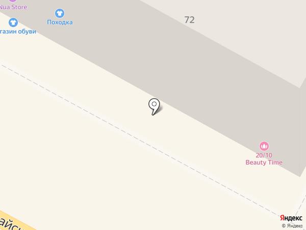 Комиссионный магазин мобильных телефонов на карте Рязани