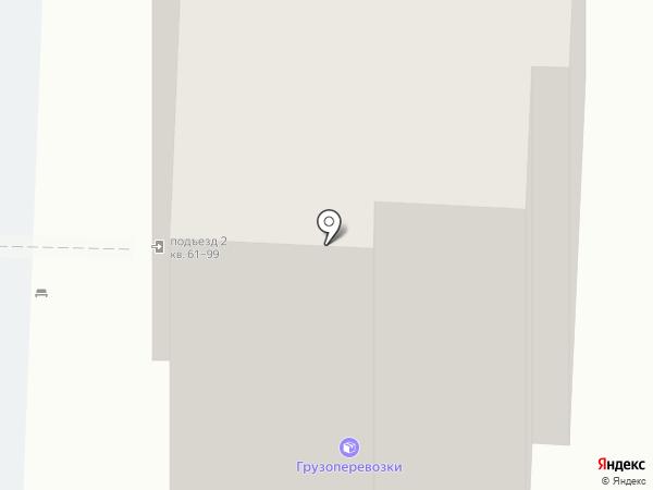 Грузоперевозки на карте Рязани