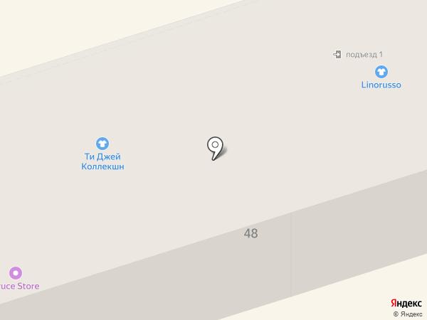 Ростелеком, ПАО на карте Ростова-на-Дону