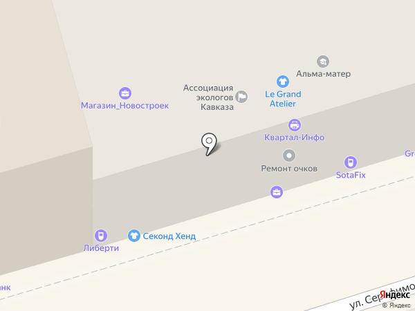 AppSofter на карте Ростова-на-Дону