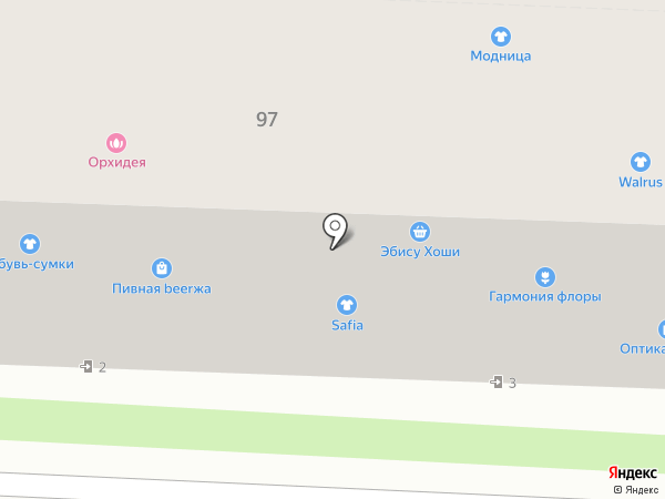LOVE на карте Ростова-на-Дону