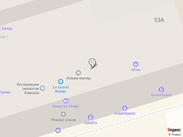 ЮТМ на карте Ростова-на-Дону
