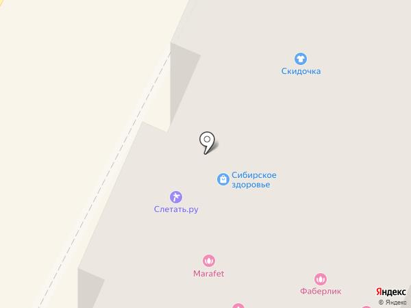 Рубеж-62 на карте Рязани