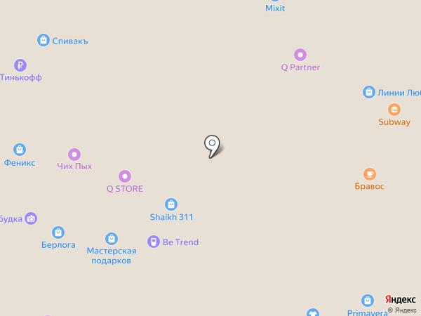 SWEET STORE на карте Рязани