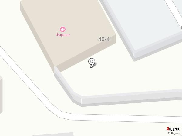Family на карте Сочи